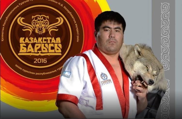 Пять казахстанских спортсменов, ставших депутатами после выборов-2021 3