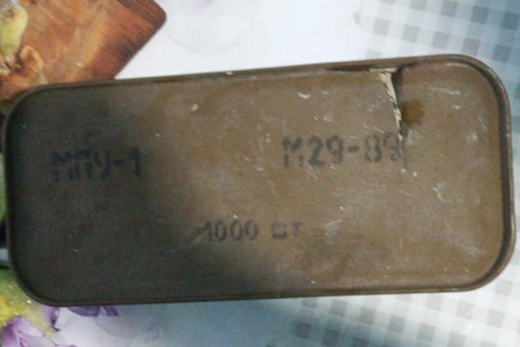Тысячу патронов нашел в своем доме житель Петропавловска 1