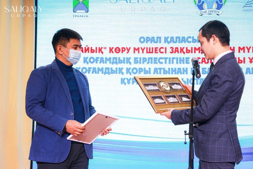 Фонд Болата Назарбаева «Салиқалы ұрпақ» помогает обществу незрячих в Уральске начать свое дело 4