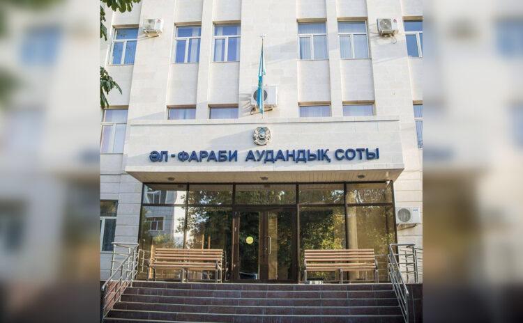 Фото: Шымкентский городской суд