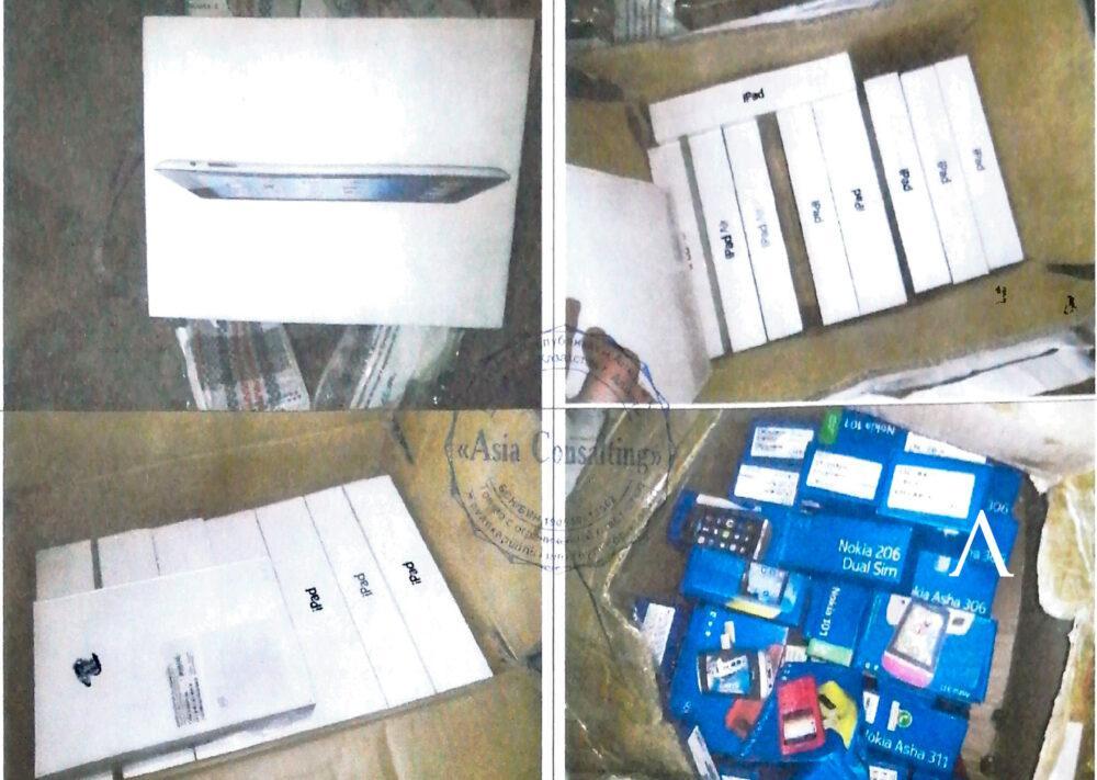 70 неработающих iPad продает Департамент госимущества Нур-Султана 1