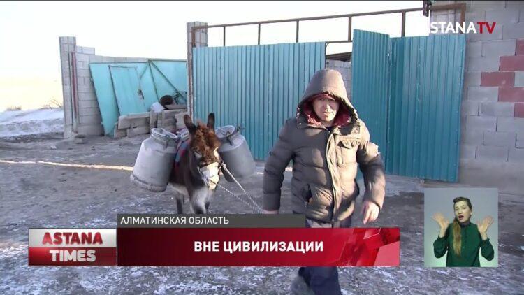 На ишаках возят воду из соседних сел жители Алматинской области 1