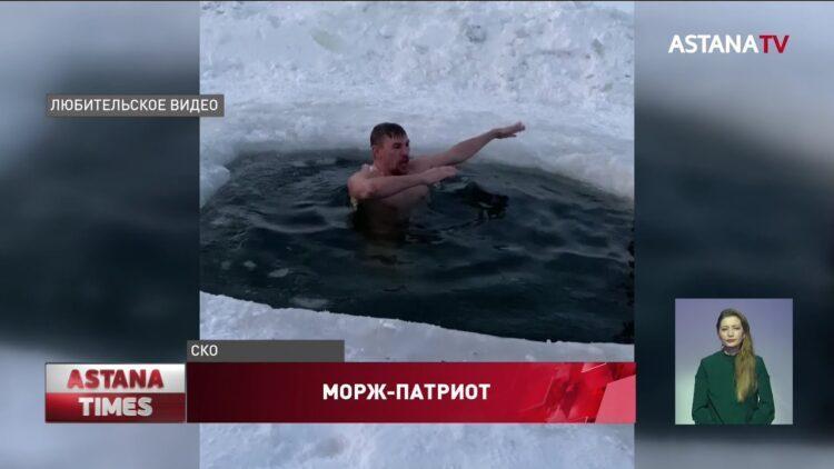Житель Петропавловска станцевал «Кара жорга» в проруби 1