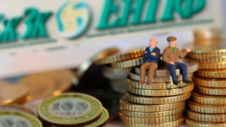 В Казахстане появились еще два банка, через которые можно снять пенсионные накопления 1