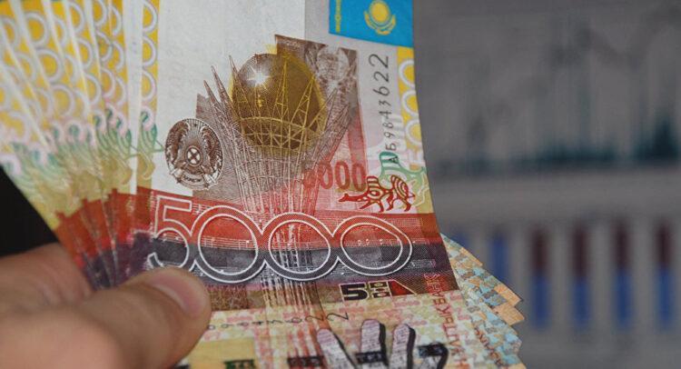 C февраля в Казахстане перестанут принимать три вида купюр 1