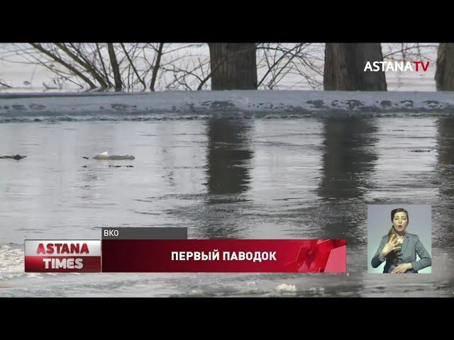 40-градусные морозы спровоцировали паводки в ВКО 1