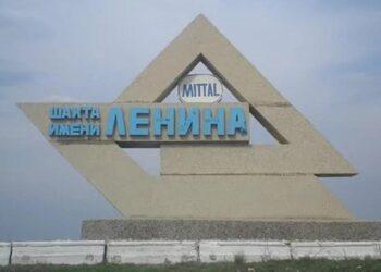 В гибели шахтера обвинили руководство шахты «АрселорМиттал Темиртау» 2