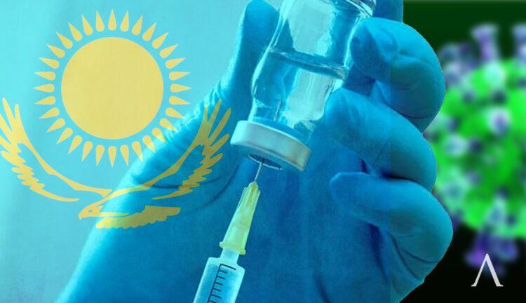 Казахстанцев не будут чипировать при вакцинации от коронавируса 1