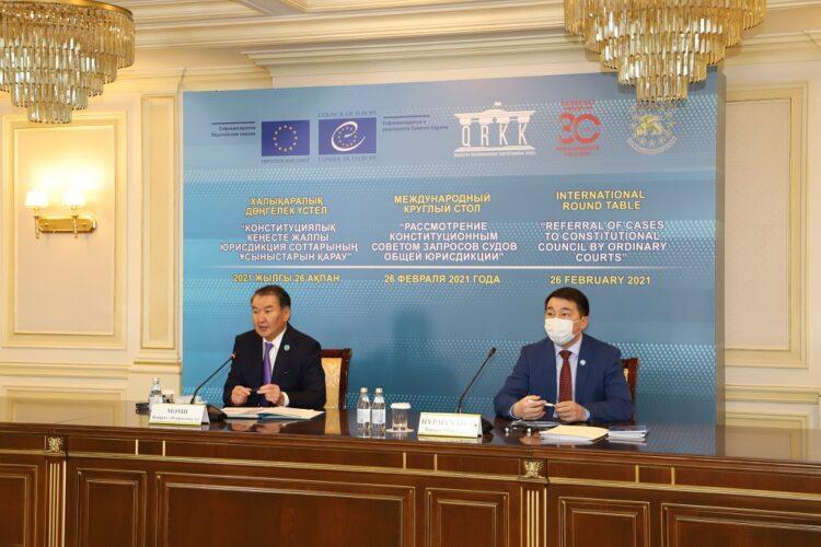 Эксперты обсудили вопросы обращения судов в Конституционный Совет 1