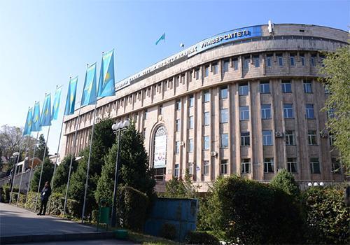 Фото: Казахский национальный педагогический университет имени Абая