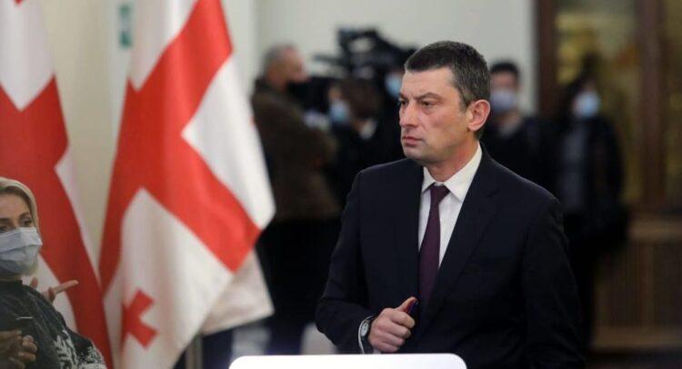 Фото: Government of Georgia / FB