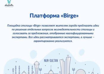 Фото: скриншот страницы сайта