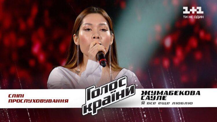 Фото: Голос Украины