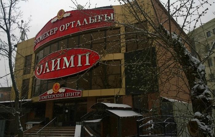 """В Казахстан из Черногории экстрадировали бухгалтера БК """"Олимп"""" 1"""