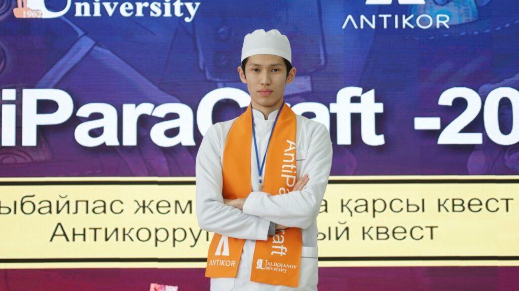 Студенты Кокшетауского университета имени Шокана Уалиханова участвуют в антикоррупционной игре 3