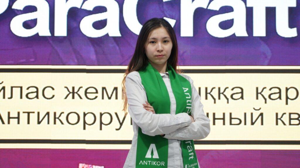 Студенты Кокшетауского университета имени Шокана Уалиханова участвуют в антикоррупционной игре 1