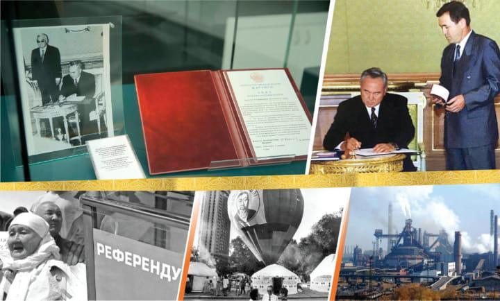 Хроника Независимости Казахстана: 1995 год 1
