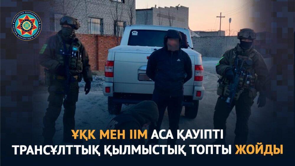 КНБ ликвидировал банду бывших полицейских в Казахстане 3