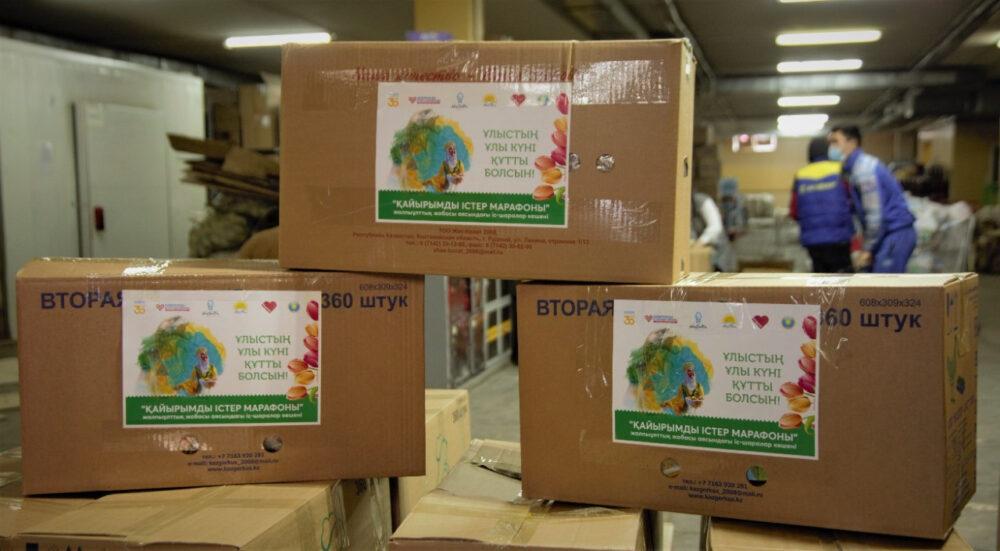 Двум тысячам малообеспеченных семей в Нур-Султане на Наурыз раздадут продуктовые корзины 1