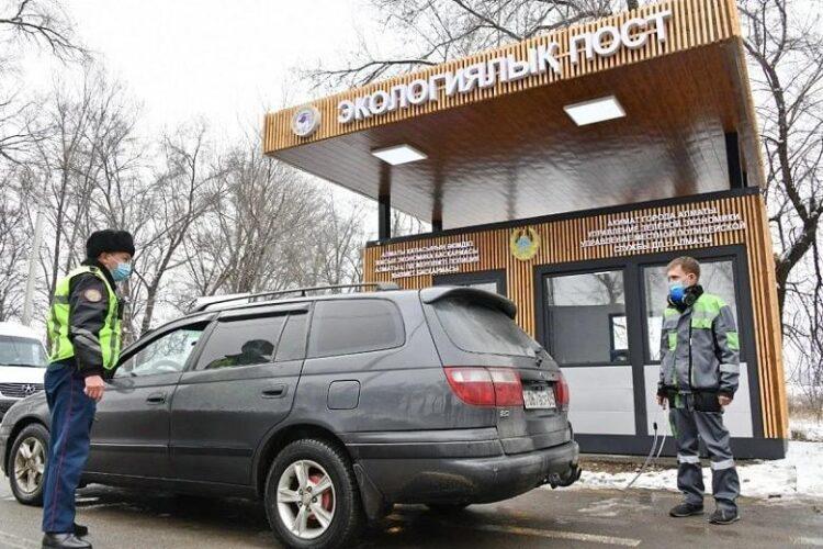 Первый экологический пост начал работать на въезде в Алматы 1