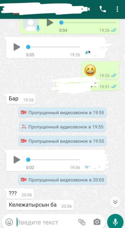 Бригадир изнасиловал девушку на стройке BI Group в Алматы 1