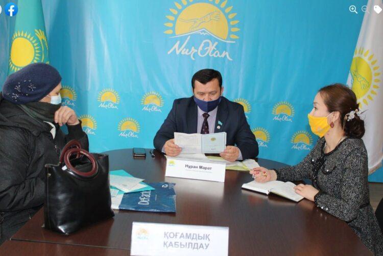 Nur Otan: депутат помог жительнице Туркестанской области узаконить документы на жилье 1