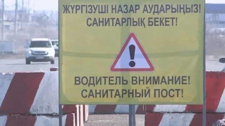 Kazakhstan Today