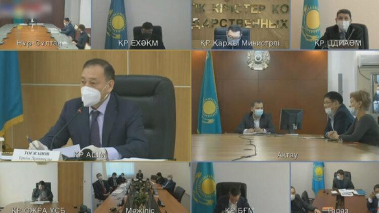 В Казахстане предлагают создать новое агентство 1