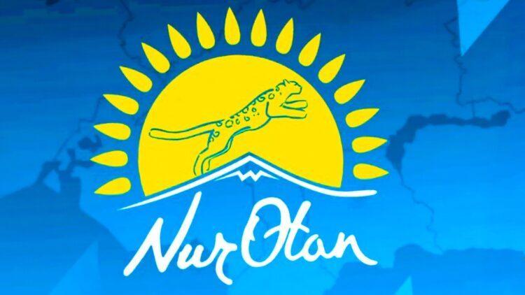 Опубликован майский график приема граждан в Nur Otan 1