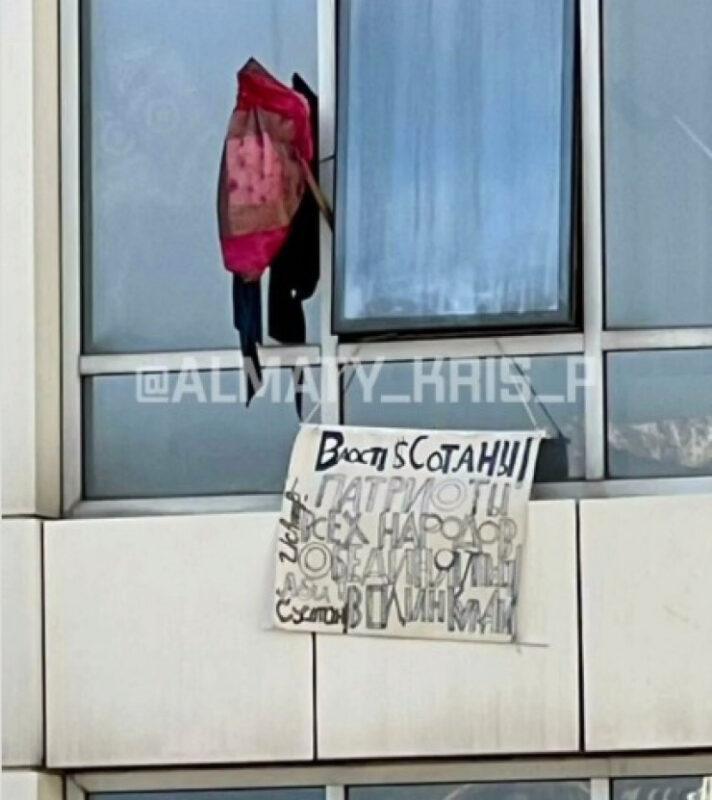Угрозы взорвать жилой дом и звуки стрельбы: что происходит в Алматы 2