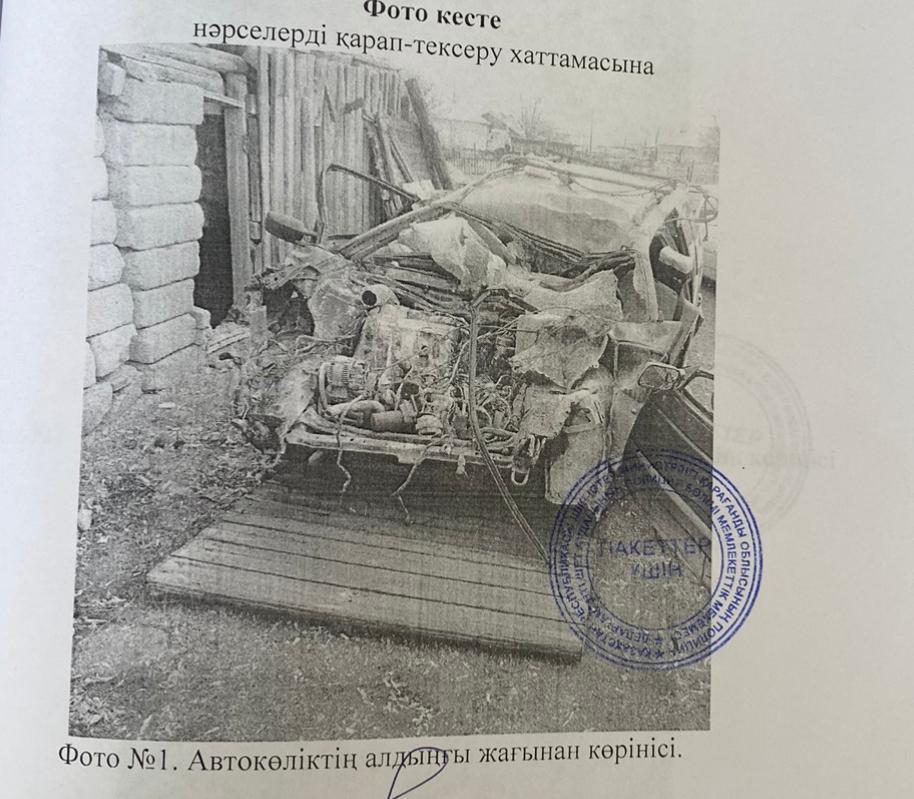 Два человека погибли в ДТП: обвиненный в этом карагандинец заявил, что не был за рулем 2