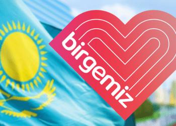 Токаев об инициативе Елбасы и Nur Otan: в рамках акции «Біз біргеміз!» оказана помощь малоимущим 1