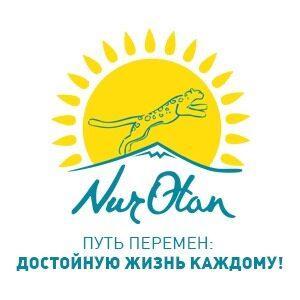 Новости Казахстана 1