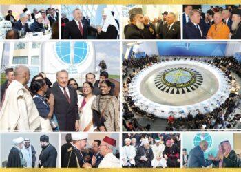 Независимый Казахстан: диалог религий во имя мира 5