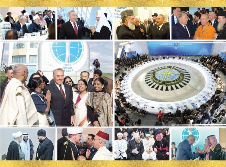 Независимый Казахстан: диалог религий во имя мира 1