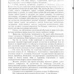 Народные артисты Казахстана выступили против увольнения директора ГАТОБ 2