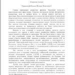 Народные артисты Казахстана выступили против увольнения директора ГАТОБ 1