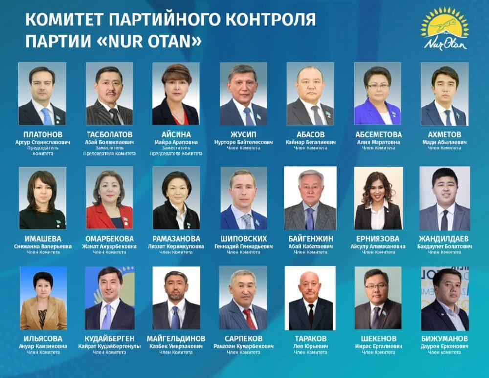 С коррупцией будем бороться всеми доступными способами – Ерлан Саиров о задачах обновленного совета Nur Otan 2