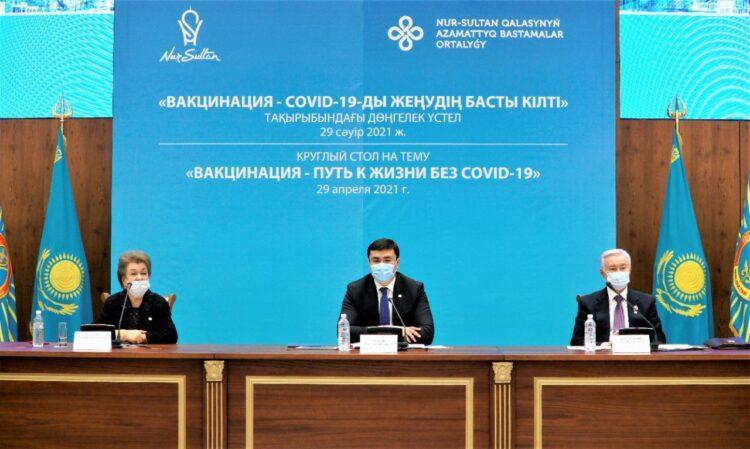 Жителей Нур-Султана призывают вакцинироваться от коронавируса 1