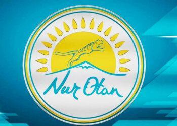 Фото: пресс-служба партии Nur Otan