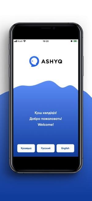 «Ashyq»: пользователей уже больше миллиона 1
