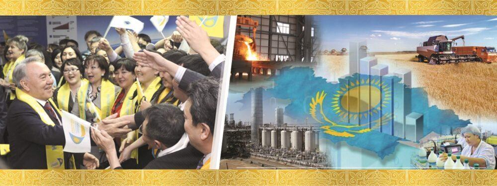 Хроника Независимости: 2011 2