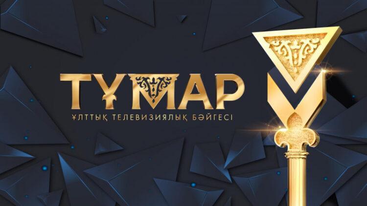 facebook.com/TumarTVPremiya