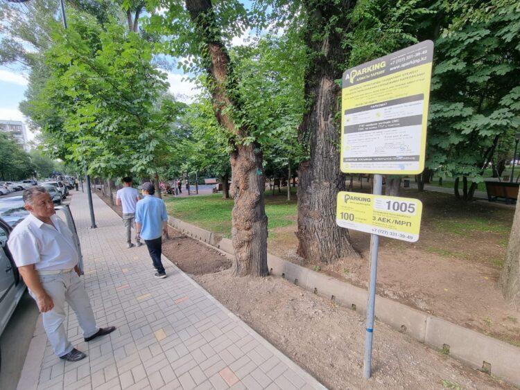 Благодаря платным парковкам в бюджет Алматы за пять лет поступило свыше миллиарда тенге 1
