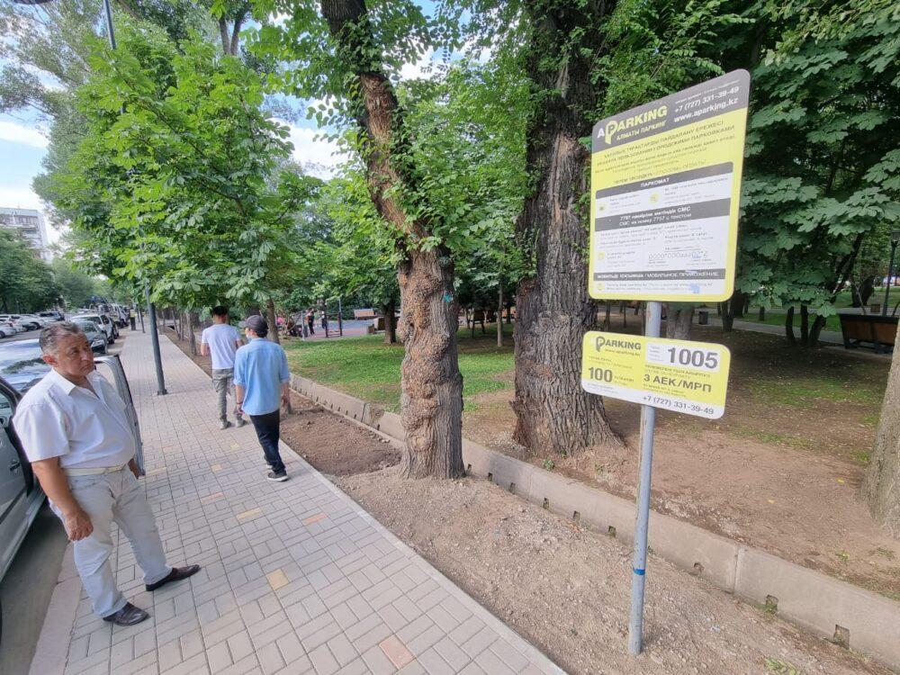Благодаря платным парковкам в бюджет Алматы за пять лет поступило свыше миллиарда тенге 7