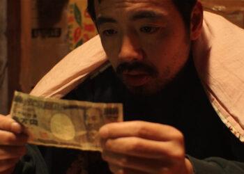 Фото: The Japanese Film Festival