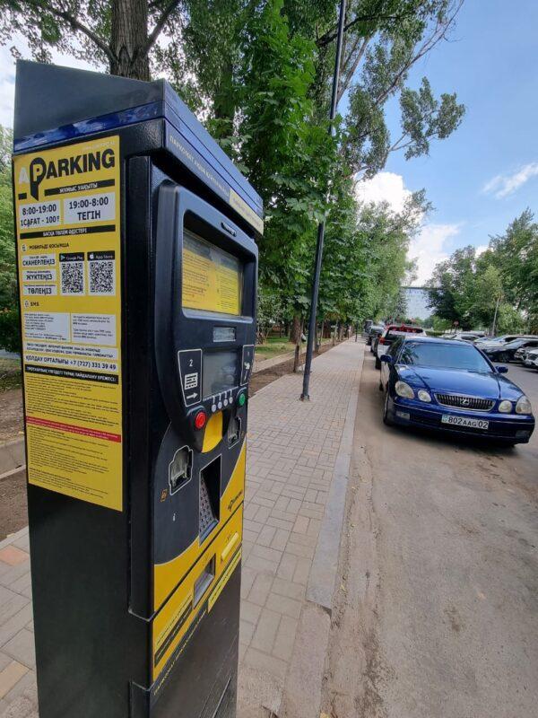 Благодаря платным парковкам в бюджет Алматы за пять лет поступило свыше миллиарда тенге 6