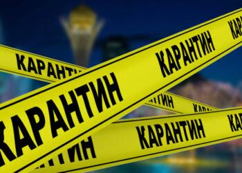 В Казахстане снова ужесточат карантин: какие ограничения ждут граждан 2