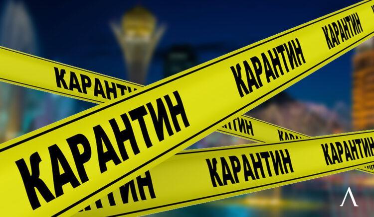 В Казахстане снова ужесточат карантин: какие ограничения ждут граждан 1