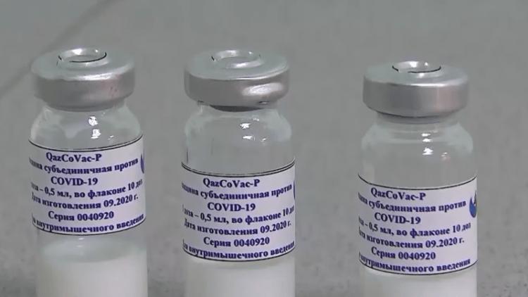 В Казахстане производят еще одну вакцину от коронавируса 1